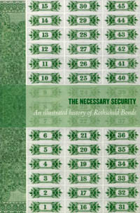 The Necessary Security An Illustrated History of Rithschild Ronds WEB